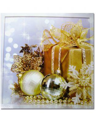 Joulukortti Kultainen joulupallo (tekstitön)